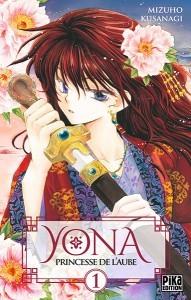 YONA, PRINCESSE DE L'AUBE #2