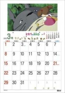 Totoro CALENDRIER MURAL