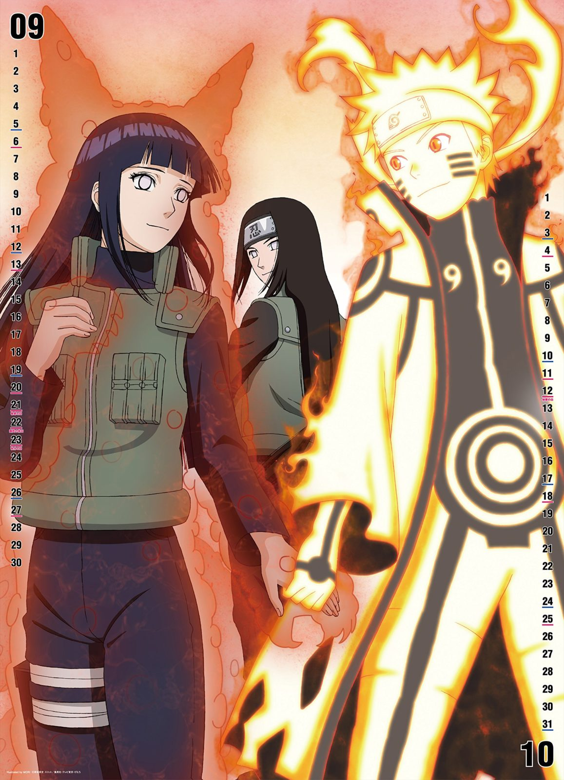 Naruto shippuden calendrier mural 2015 librairie gribouille for Calendrier mural 2015