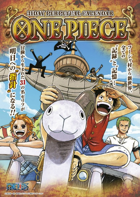ONE PIECE MILLION YEARS DAILY CALENDRIER